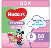 Подгузники-трусики для девочек Huggies Disney Box (6), 16-22 кг, 88 штук