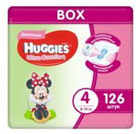 """Подгузники для девочек Huggies """"Ultra Comfort Disney Box"""" (4), 8-1 кг, М (Maxi) 126 штук"""