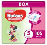 """Подгузники для девочек Huggies """"Ultra Comfort Disney Box"""" (5), 12-22 кг, L (Junior) 105 штук"""