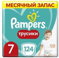 """Подгузники-трусики """"Pampers Pants"""", размер 7 (17+ кг), 124 штуки"""