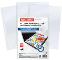 """Папки-файлы перфорированные """"Standard"""", А4, 100 штук, гладкие, 40 мкм"""