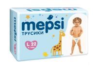 Подгузники-трусики Mepsi, L (9-16 кг), 22 штуки