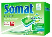 Таблетки для посудомоечной машины Somat All in 1 Pronature