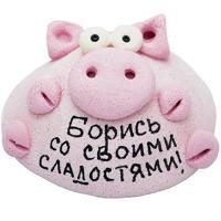 "Фигурка ""Борись со своими сладостями"""