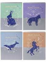 """Тетрадь """"Мистические животные"""", А5, 48 листов, клетка"""