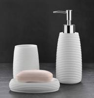"Набор для ванной комнаты ""Sofi dе Marko №34"", цвет: белый"