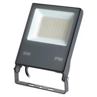 """Светильник ландшафтный Novotech """"ARMIN"""", LED, 50 Вт, IP66, 100-300 V, 4000 К (темно-серый)"""