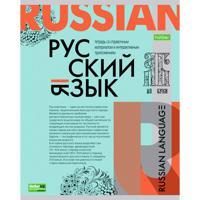 """Тетрадь предметная """"Eco. О Предмете. Русский язык"""", А5, 48 листов, линия"""