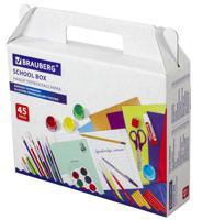 """Набор школьных принадлежностей в подарочной коробке """"Brauberg. Первоклассник"""", 45 предметов"""