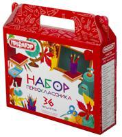 """Набор школьных принадлежностей в подарочной коробке """"Пифагор. Первоклассник"""", 36 предметов"""