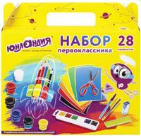 """Набор школьных принадлежностей в подарочной коробке """"Юнландия. Первоклассник"""", 28 предметов"""