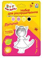 "Набор для раскрашивания ""Три кота. Лапочка"", 23х14,5 см, арт. Т19658"