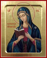 Икона Пресвятой Богородицы Калужская на дереве