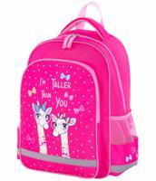 """Рюкзак для начальной школы """"Giraffes"""", 38х28х14 см"""