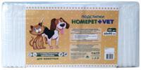 """Подстилки впитывающие для животных """"Homepet + VET"""", одноразовые, с суперабсорбентом, 60х90 см (30 штук)"""