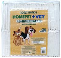 """Подстилки впитывающие для животных """"Homepet + VET"""", одноразовые, с суперабсорбентом, 60х40 см (60 штук)"""