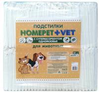 """Подстилки впитывающие для животных """"Homepet + VET"""", одноразовые, с суперабсорбентом, 60х90 см (60 штук)"""