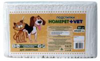 """Подстилки впитывающие для животных """"Homepet + VET"""", одноразовые, с суперабсорбентом, 60х60 см (30 штук)"""
