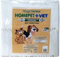 """Подстилки впитывающие для животных """"Homepet + VET"""", одноразовые, с суперабсорбентом, 60х60 см (60 штук) {8222728}"""
