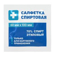 "Салфетка спиртовая ""Грани"", антисептическая, 60х100 мм, 20 штук"