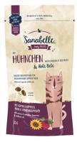 """Лакомство для кошек Bosch """"Sanabelle Snack"""", хрустящие подушечки с курицей и свеклой, 55 г"""