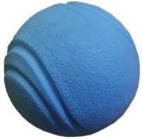 """Игрушка для собак Homepet """"Мяч"""", вспененная резина, 6 см"""