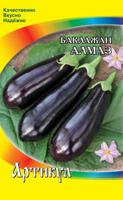 "Семена. Баклажан ""Алмаз"" (вес: 0,3 г)"