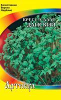 "Семена. Кресс-салат ""Данский"" (вес: 0,5 г)"