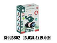 """Магнитный конструктор """"Космический робот-1"""" (7 деталей)"""