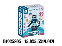 """Магнитный конструктор """"Космический робот-4"""" (7 деталей)"""
