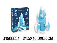 """Магнитный конструктор """"Ракета-1"""" (8 деталей)"""