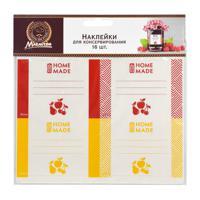 Набор прямоугольных наклеек для консервирования Marmiton, 8,5x6 см, 16 штук