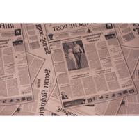 """Упаковочная крафт-бумага """"Газета"""", 40 г/м2, 70 см x 10 м, арт. 55331"""