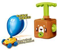 """Игровой набор """"Balloon Car"""", цвет: коричневый"""