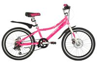 """Велосипед Novatrack """"Alice"""", 20"""", розовый"""