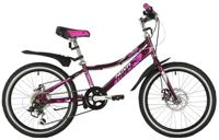 "Велосипед Novatrack ""Alice"", 20"", пурпурный"