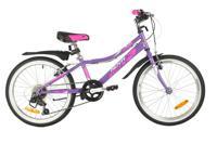 """Велосипед Novatrack """"Alice"""", 20"""", фиолетовый"""