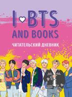 Читательский дневник с анкетой. I love BTS and books
