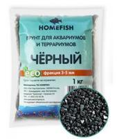 Грунт для аквариума Homefish, 3-5 мм, чёрный, 1 кг