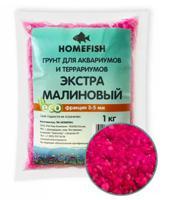 Грунт для аквариума Homefish, 3-5 мм, малиновый, 1 кг