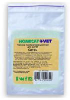 Попона послеоперационная для котят Homecat Vet, ситец