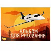 """Альбом для рисования """"Самолеты"""", 20 листов"""