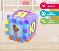 """Мозаика-конструктор IQ-Zabiaka """"ZOO азбука"""", 66 штук"""