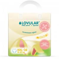 """Трусики-подгузники """"Lovular. Солнечная серия"""", размер XXL (15-25 кг), 32 штуки"""