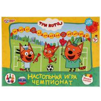 """Игра-ходилка """"Три кота. Чемпионат"""""""
