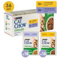 """Консервы для стерилизованных кошек Cat Chow """"Sterilised"""", ягненок, курица, 36 штук по 85 г (количество товаров в комплекте: 36)"""
