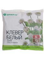"""Семена """"Клевер белый"""", 0,5 кг"""