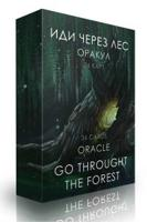Оракул Иди через лес. Go through the Forest Oracle