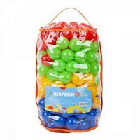 """Набор шариков """"BabyStyle"""", 5 см, 200 штук"""