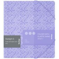 """Папка для тетрадей на резинке """"Starlight S"""", А5+, 600 мкм, фиолетовая"""